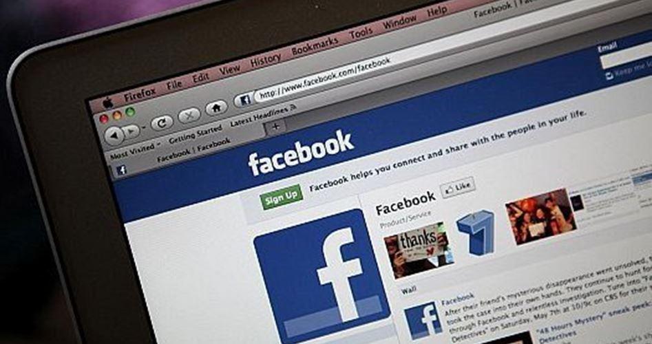 FB violations