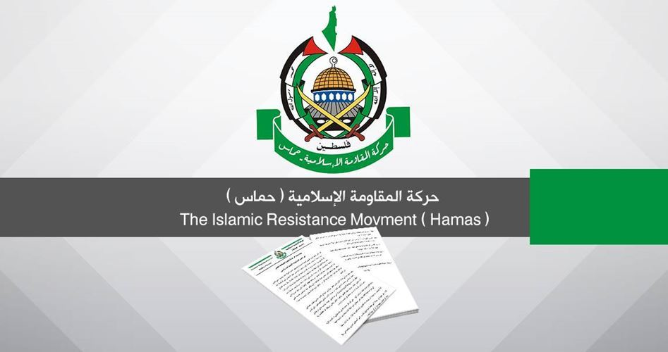 Hamas and PLO
