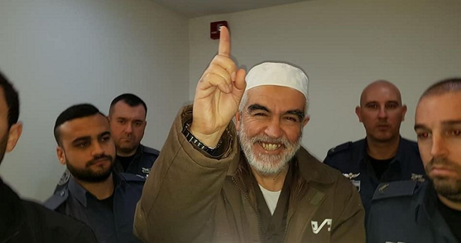 Sheikh Raed Salah maybe released