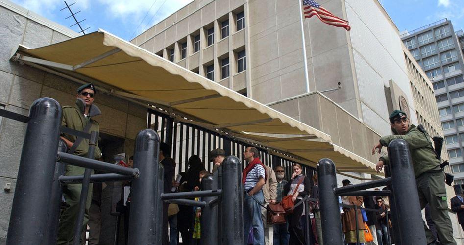 Embassy US