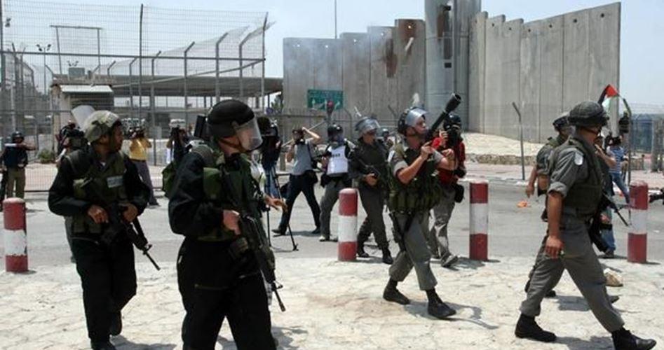 Playground Al Quds