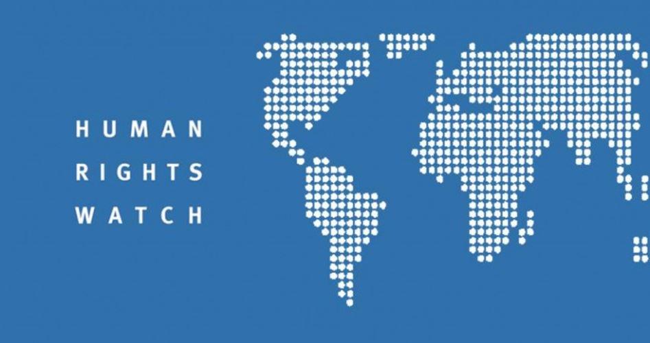 HRW Al Quds