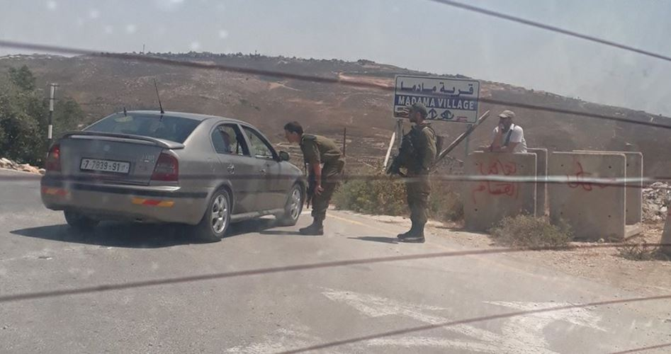4 Pal's arrested Nablus