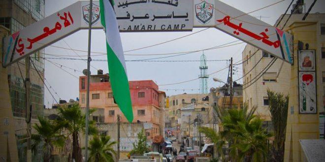 Al-Am'ari camp Ramallah