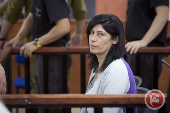 Khalida Jarrar PFLP