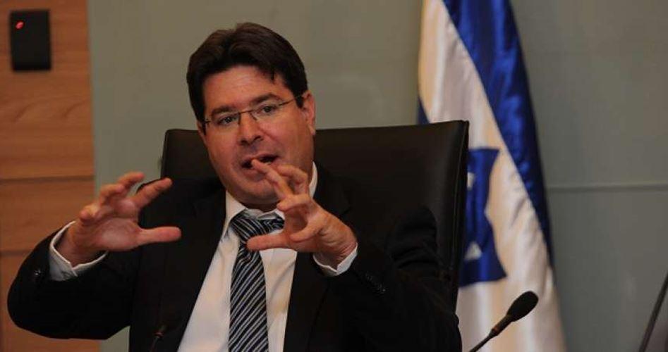 Ofir Akunis Likud
