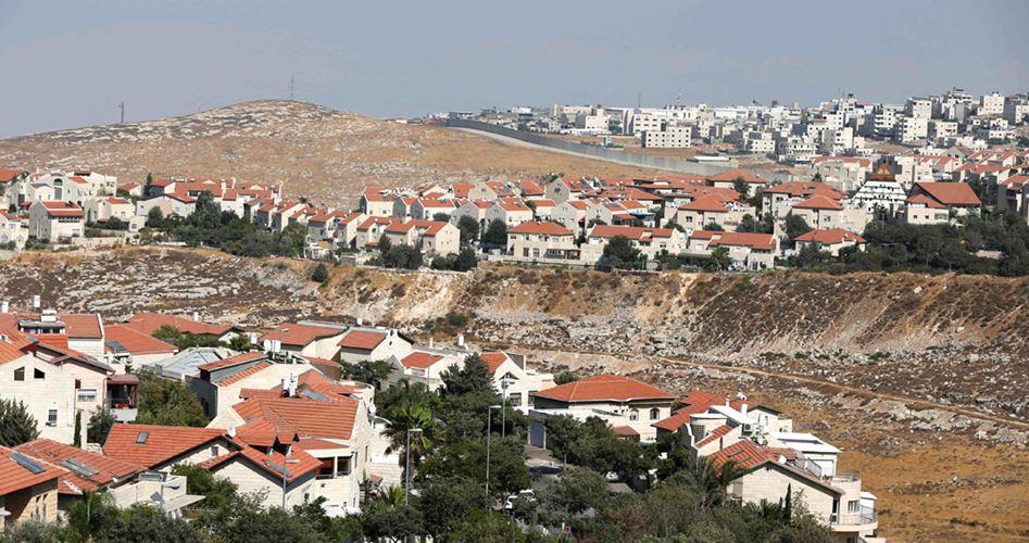 Rahalim settlement