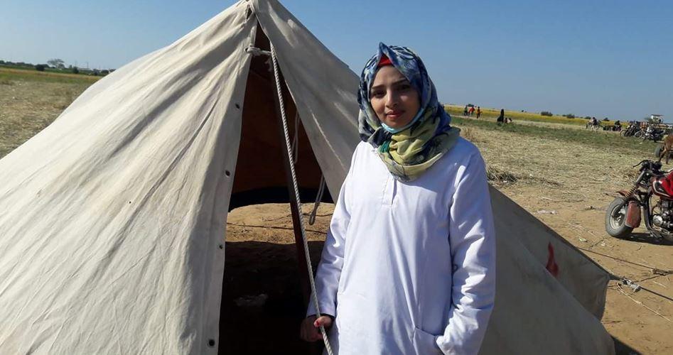 Razan An-Najjar