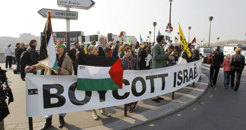 BDS not anti-Semitic