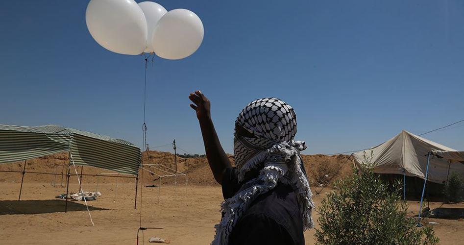 Drone South Gaza
