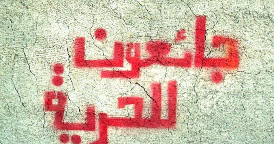 Hunger strike al-Khalil
