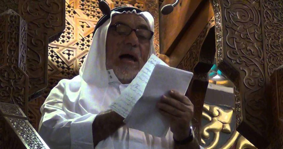 Ismail Nawahda