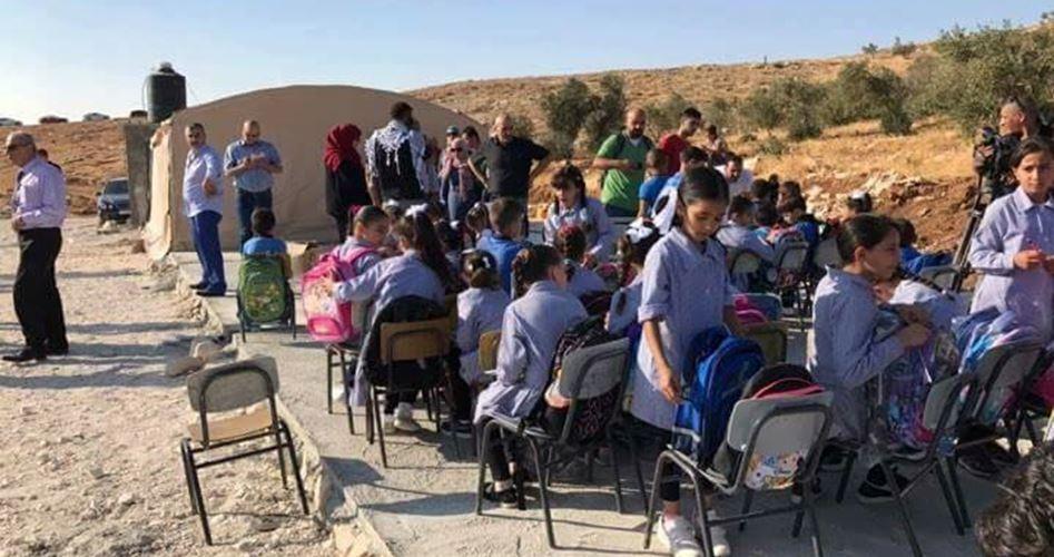 School al-Khalil