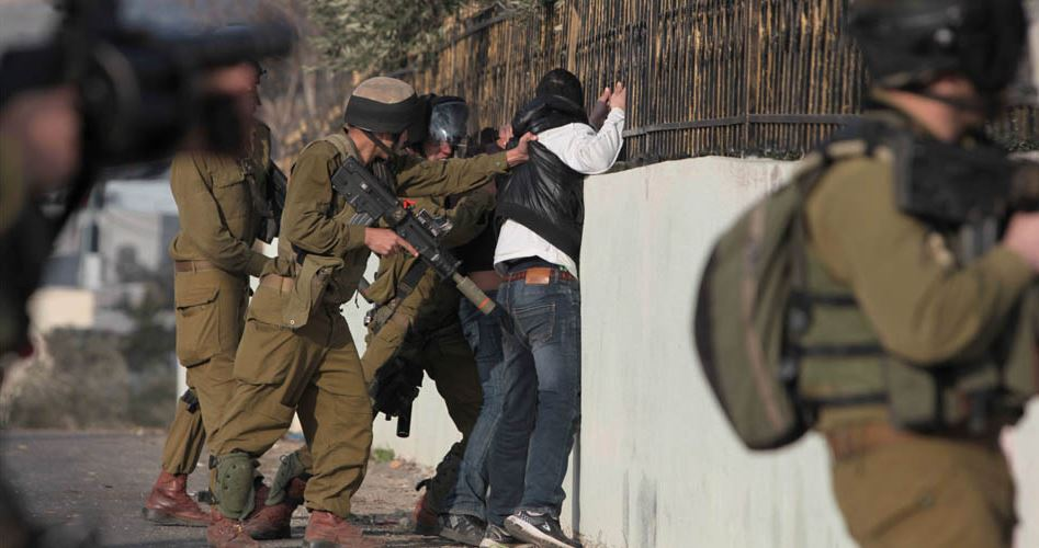 Youth arrested Ramallah