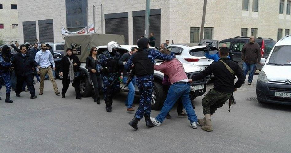 Activists Nablus arrested PA