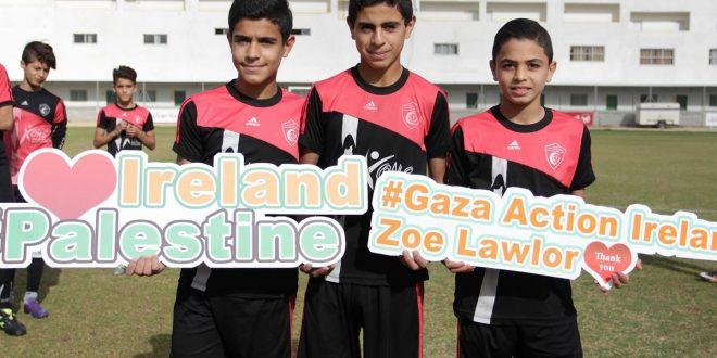 Al Helal Football Academy