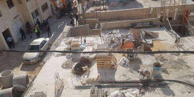 Demolishing Al Quds