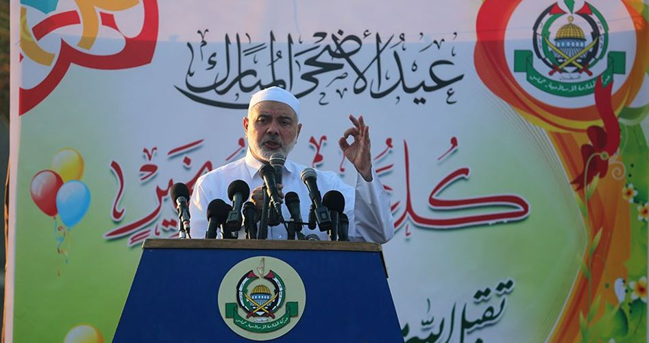 Haneyya Gaza blockade