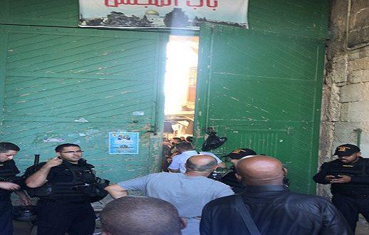 Killed and close Al Aqsa