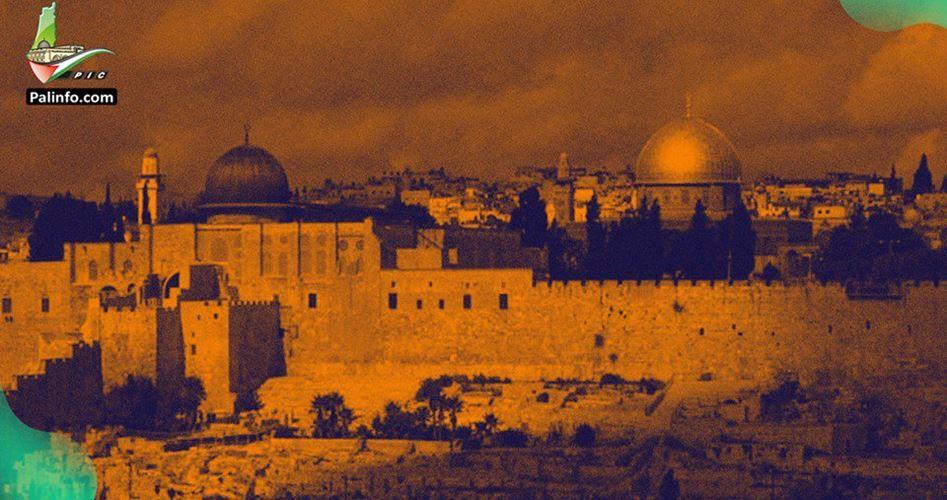 Protecting Al Aqsa