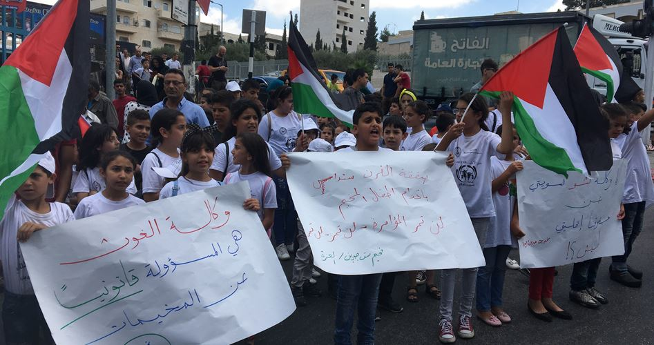 Protest against UNRWA