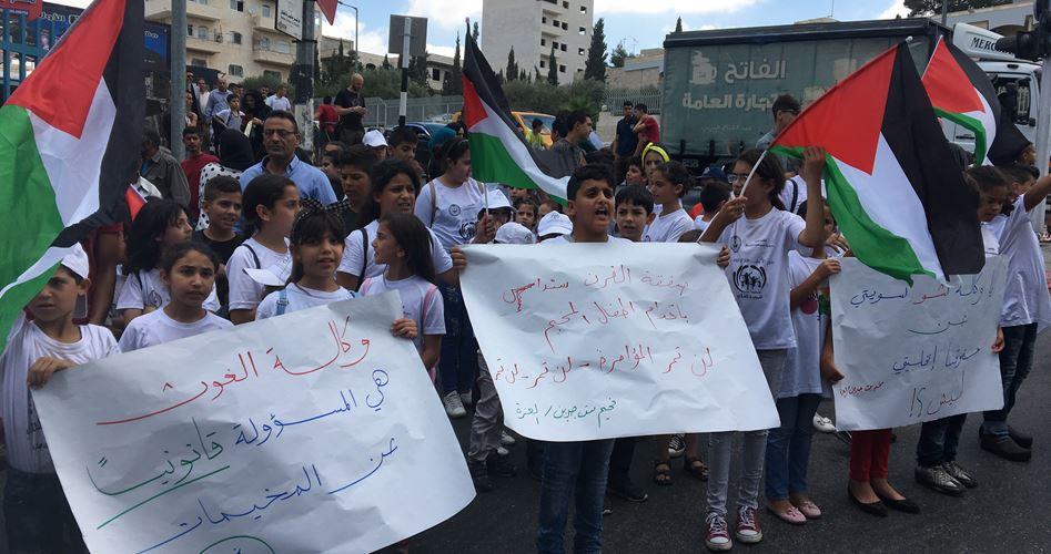 Protest against UNRWA