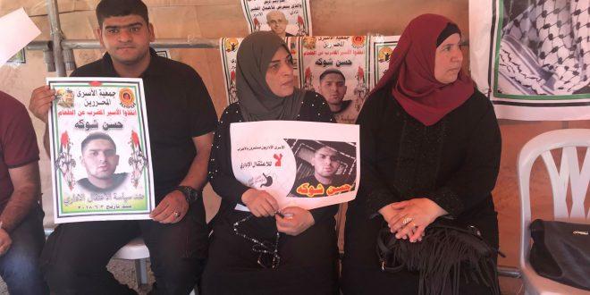 Solidarity Hassan Shoka