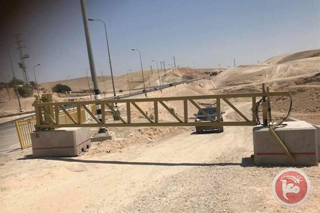 Closed Khan al-Ahmar