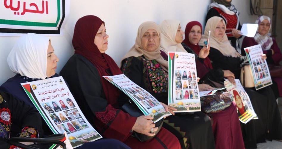 Female detained Hasharon