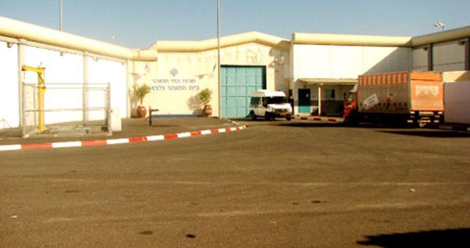 Gilboa jail