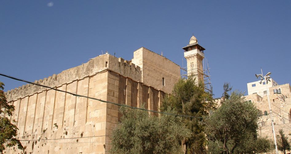 Ibrahimi Mosque al-Khalil