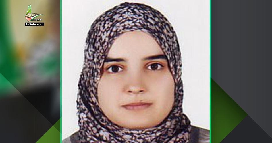 Israa Lafi arrested