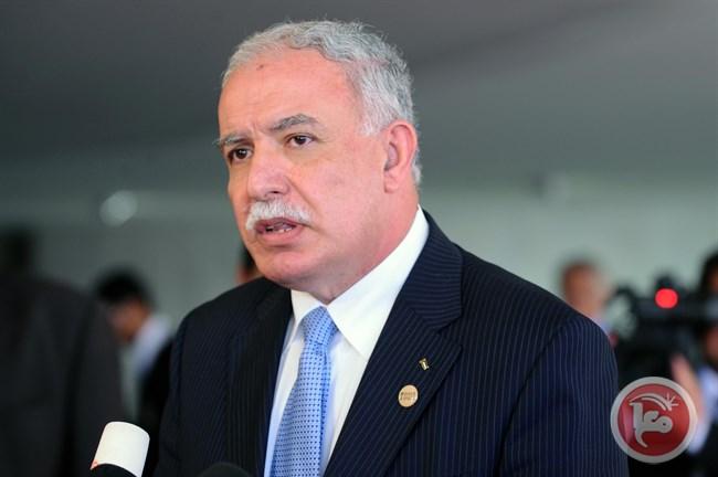 Minister Foreign Affairs Riyad al-Malki