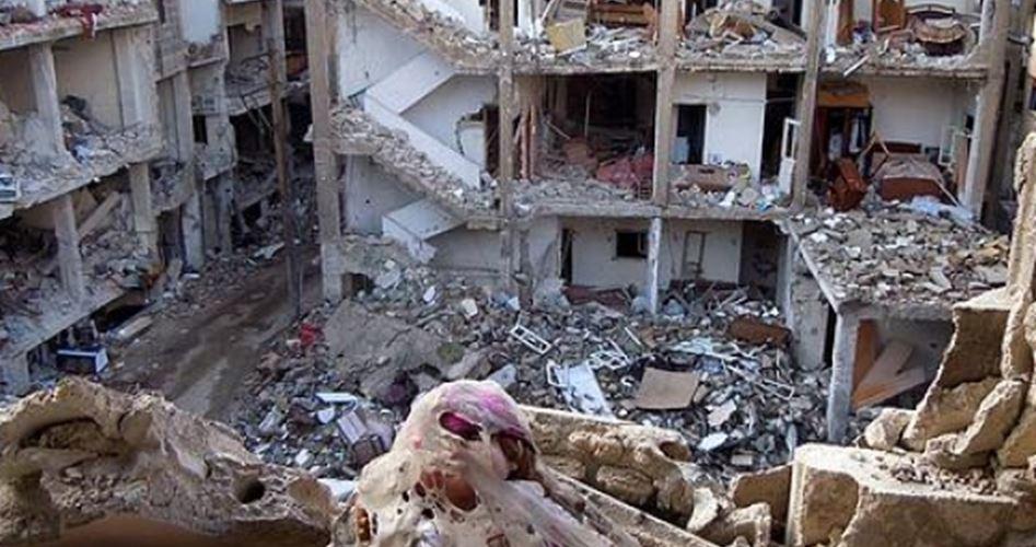 AGPS Syria