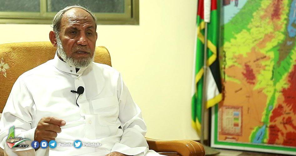 Criminal conspiracy against Gaza