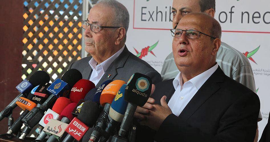 Jamal Khudari alarm Gaza