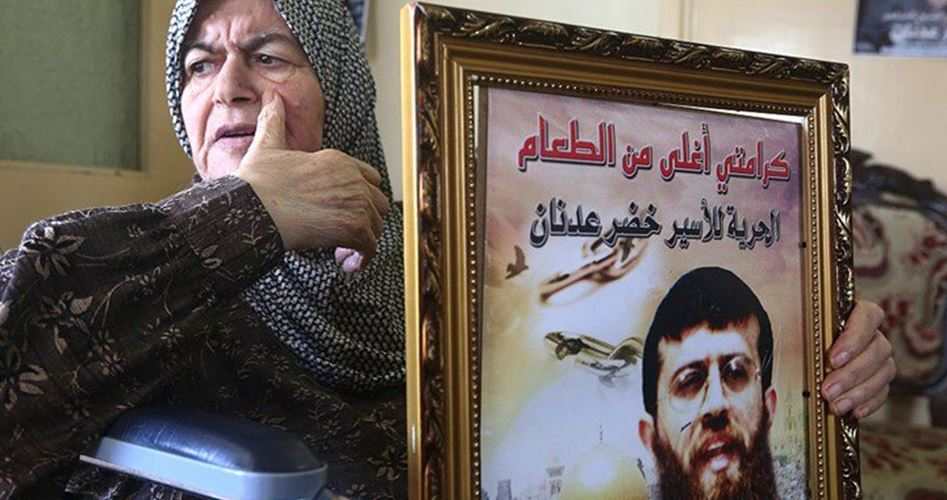 Khader Adnan 57th day stops drinking water
