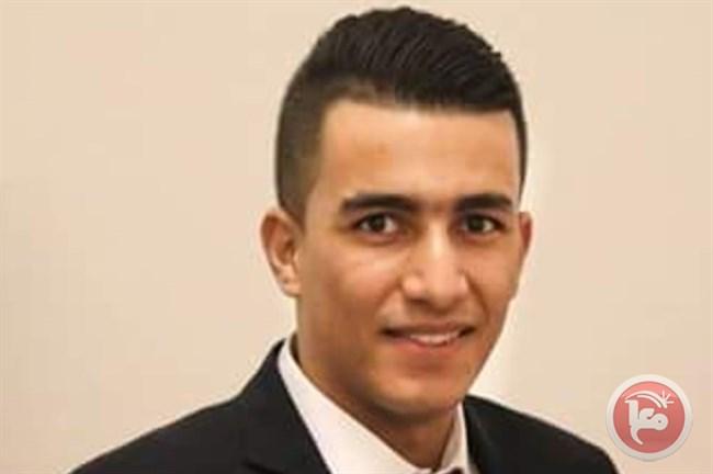 Ashraf Naawla 23