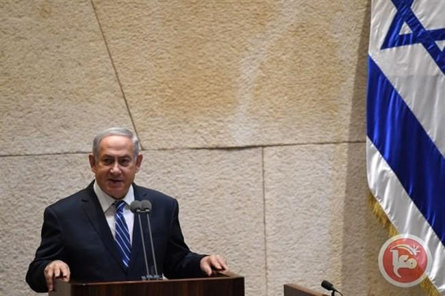 PM Tel Aviv