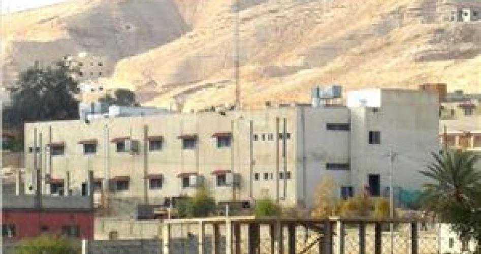 Prison of Jericho