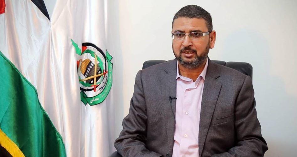 Sami Abu Zuhri Deal of the Century