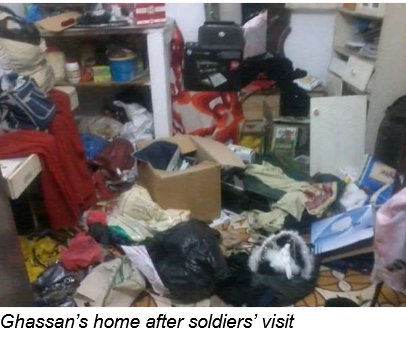 ghassan's home