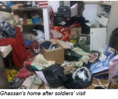 ghassan's home