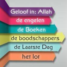 6 Pilaren in Islam