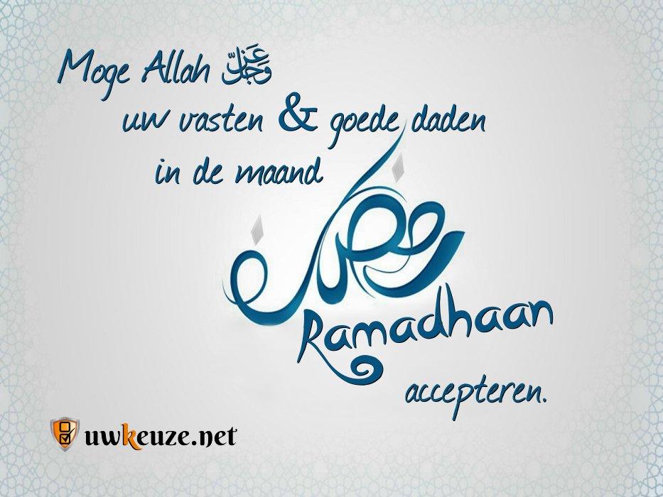 Ramadan5