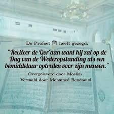 Het licht van de Qur'an